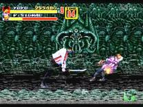 【MD游戏】玄武剑真人版 怒之铁拳2(SEGA世嘉HACK游戏)
