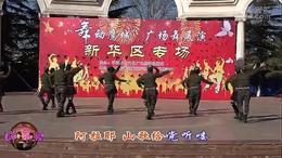 舞动鹰城新华区广场舞展演再唱山歌给党听