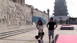 (362)第十三集:参观西安《汉城湖》 2016陕西风光纪实片(13)