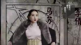 【春江英雄之秀才遇到兵】片尾曲(沙溢)