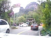 衣恋仙居:国庆出游 盘山公路不一样的体会(7)