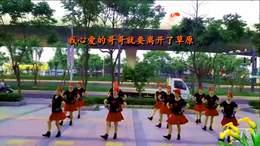 感悟人生广场舞《红马鞍》变队形