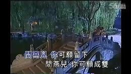 【琼瑶剧】影视歌曲集锦