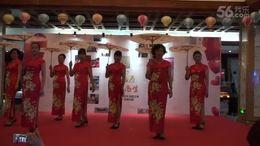 00071海宁方圆舞蹈队、  江南雨