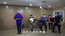 京剧《贵妃醉酒》唱段 陆惠珍