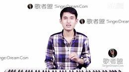 高音第一集——唱歌技巧与发声方法 哼鸣气泡音