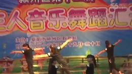 20160520颍州区小主人汇演西湖镇中心学校舞蹈:不想长大
