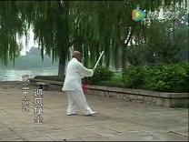 恩师郝明之先生示范传统杨式53式太极剑