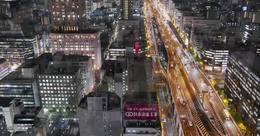 Osaka NIGHT VIEW-大阪夜景