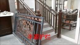 铝艺楼梯扶手多少钱