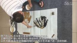 【 王雍鸣老师教你画水墨荷花 】国画荷花图