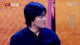喜剧《男一号》杨志刚 杨树林—跨界喜剧王161022 高清
