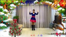 快乐丽人广场舞《圣诞狂欢曲》编舞:王梅