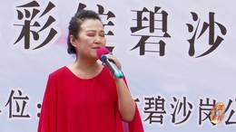 郑州第十一届海棠文化节 碧沙乐团张馨予演唱 歌曲《梨花颂》