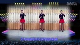 鹤顶红  编舞:刘荣  宜城桂花广场舞