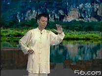 03_陈思坦16式太极拳 教学5 8
