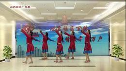 山西丽丽广场舞 演绎