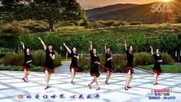 荟萃广场舞《暖暖的幸福》编舞:王梅 制作:映山红叶