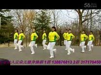程传栋上传:云朵儿快乐舞步健身操第6套_高清......_baofeng...