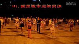 2015冰晶公主广场舞—星星的约会(晚上现场版)