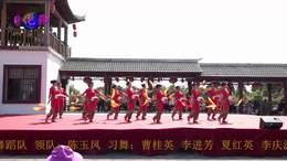 欢聚一堂 宜昌乡韵文化传媒舞蹈队 队长:陈玉凤