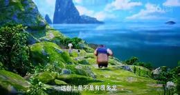 动画片【西游记之大圣归来】插曲:勇敢的心(汪峰)