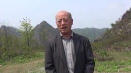 隆林县杨文英山歌