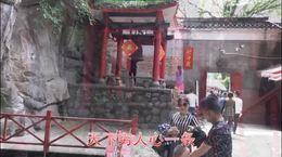 春游桂林:城市的象征 象鼻山