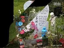 1985年5月18日翁美玲葬礼全过程_标清