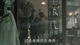 MV 任贤齐王子文-时光诛仙