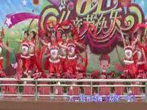 曹家湾镇中心幼儿园庆六一活动 1