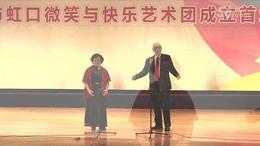 男女声二重唱《夕阳红》演唱:金秀兰  应瑞森  伴奏:吴伟平...