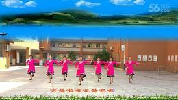 琪子广场舞118 《乌苏里船歌》,编舞:六哥
