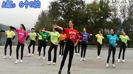 七彩排舞:《歌舞青春》