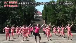 广场舞初学有氧瘦身操_标清