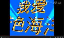 蓝色海洋老师讲解BT11零基础第三课【文件菜单介绍之二】...