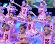 冯特国际中原新城幼儿园参加河南电视台我的梦中国梦电视才艺大赛