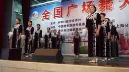 全国广场舞大赛  时装表演