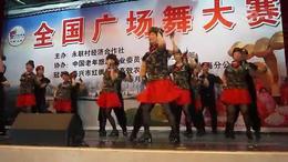 全国广场舞大赛 舞蹈