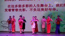 古韵年华旗袍队表演