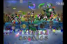 台湾【十二大美女】泳装歌舞秀