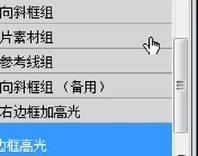 12.7.风景老师【孟姜女】