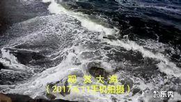 第26集;北美东海岸—观海听涛;2017北美旅游系列片(26)