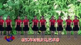 跟我你不配 枝江村韵文化艺术团 习舞刘心珍