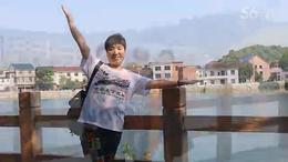 攸县仙人桥风光游    放飞美丽