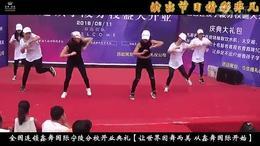 全国连锁鑫舞国际舞蹈培训学校宁陵分校3分钟短视频