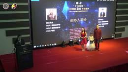 """开场「创办人致辞」 中传锦绣""""江华舞蹈 2018 年会盛典 90后编导"""