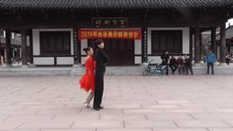 交谊舞:柔情中三《月亮女祌》.兰兰组合.