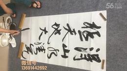 北京书法——王雍鸣老师教你从零开始学书法