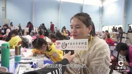 艺道游学第二届总决赛家长采访